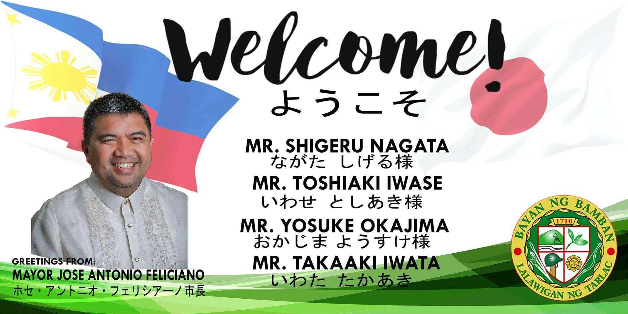 PROSPECTIVE JAPANESE INVESTORS VISITED BAMBAN